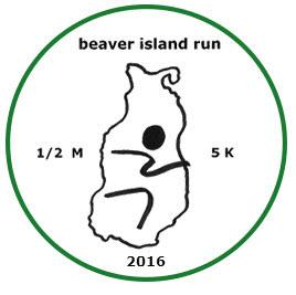 BI-Labor-Day-Run-logo-2016